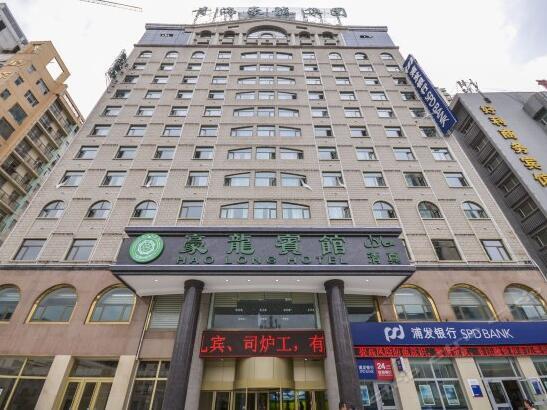 西宁豪龙宾馆