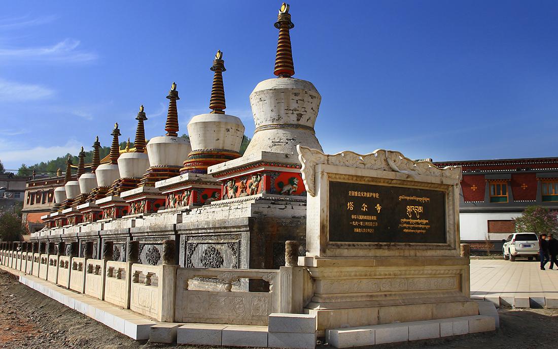 塔尔寺半日游