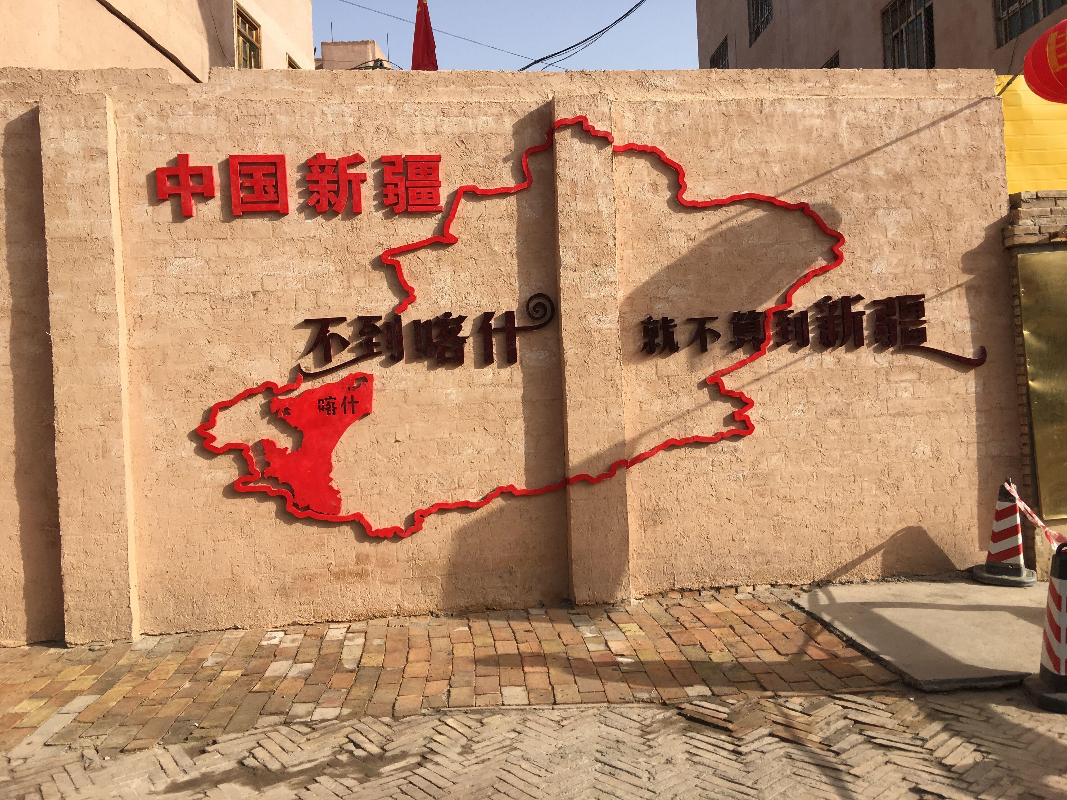 新疆天池+吐鲁番+火焰山+库木塔格沙漠 双动5日游
