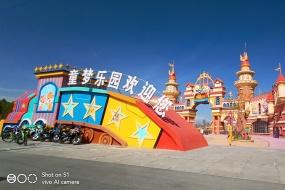 环球冰雪圣诞村(西宁新华联站)